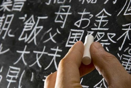 Онлайн-сервис learnjap.com: россияне могут самостоятельно изучить японский язык