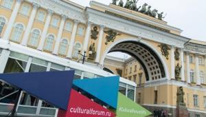 Компания «Галерея Михайлов» оказала поддержку VI Международному культурному форуму