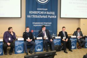 Пришло время от слов переходить к делу, в Сант-Петербурге завершила свою работуконференция«Конверсия и выход на глобальные рынки»