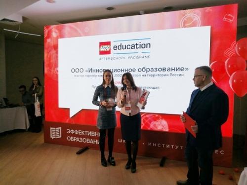 Компания LEGO Education стала лауреатом премии «Эффективное бизнес-образование» в категории «Детское образование»