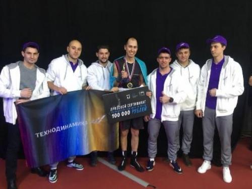 Команда «Технодинамики» стала лидером чемпионата «Ударная десятка»