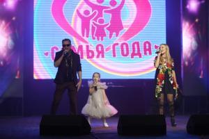 В Москве прошла торжественная церемония вручения премии «Семья года».
