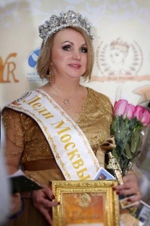 Ольга Романив — Леди Москва–2017