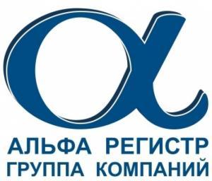 ООО «Георгиевский» успешно прошел сертификацию по международному стандарту ISO 9001:2008
