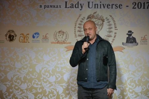 В Москве отметили успешных «Леди России-2017» и «Джентльменов года» рамках международной премии Lady Universe-2017