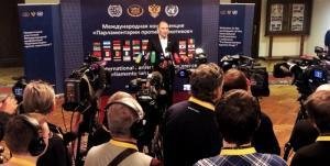 НАС объявил о создании новой международной антинаркотической площадки: World Without Drugs (WWD)