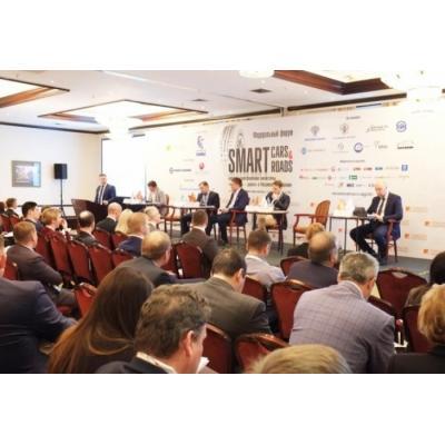 Ассоциация «Автонет» приняла участие в форуме «Smart Cars & Roads»