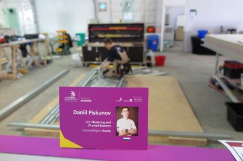 Bosch помогает молодым профессионалам добиться успеха на международном уровне