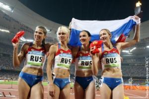 WADA продолжает ставить препятствия российским спортсменам