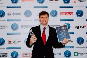 Система бумажных полотенец Tork PeakServe получила звание «Инновация года»