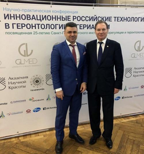 Резиденция GLMED оказала поддержку конференции «Инновационные российские технологии в геронтологии и гериатрии»