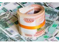 «Цифровая экономика» обойдется в 520 миллиардов