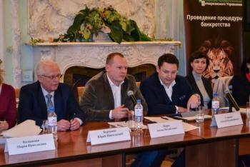 Представители строительных организаций Петербурга приняли участие в семинаре о банкротстве