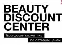 Профессиональная косметика уходит в онлайн