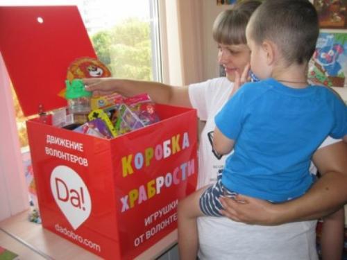 Москвичи могут принести игрушки для больных детей в Дом книги!
