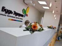 В клинике «Будь Здоров» в Казани открыто педиатрическое отделение