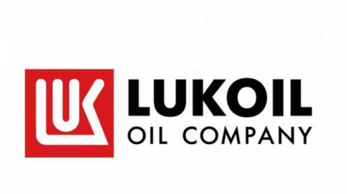 Накопленная добыча нефти «ЛУКОЙЛа» в России превысила 2 миллиарда тонн