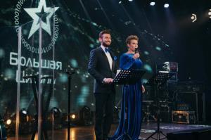 «Интерактивное ТВ» от «Ростелекома» победило в номинации «Лучшая инновационная услуга оператора»