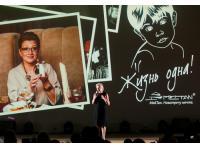 Благотворительный фонд МейТан «Жизнь одна!» за 2017 год открыл 6 игровых комнат