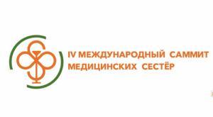 Международный саммит медицинских сестер пройдет 17 мая в девяти городах трех стран