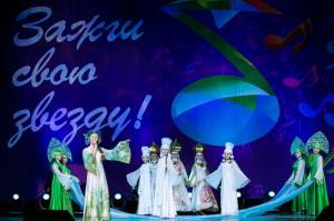 В Москве 24-27 марта пройдет международный фестиваль «Зажги Свою Звезду!»