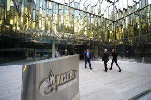 «Газпром нефть» показала рекордные финансовые результаты по итогам 2017 года
