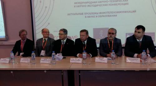«Ростелеком» продемонстрировал возможности системы РусГИС на международной научно-технической конференции в Петербурге