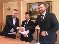 Компания «Татнефть» и Konica Minolta подписали меморандум о намерениях