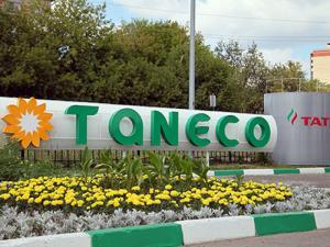 На «ТАНЕКО» освоен выпуск компонента бензина «Евро-5»