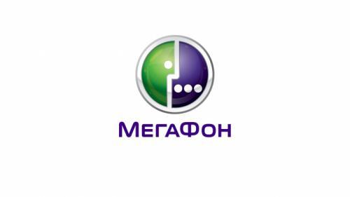 ИКТ-проект «МегаФона» для руководителей регионов России — в числе лучших информационно-аналитических разработок 2017 года