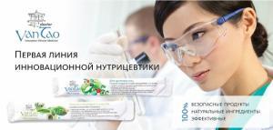 МейТан представляет первую линию инновационной нутрицевтики