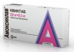 Компания «Сандоз» представляет новинку в детской линейке – «Амоксиклав® Квиктаб» 312 мг