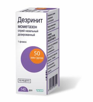 Ведущие оториноларингологи и аллергологи россии внедряют передовые подходы к лечению аллергического ринита