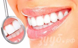Акцией на отбеливание зубов приглашает воспользоваться стоматология Зууб.рф
