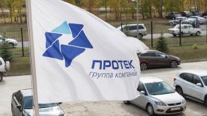 ГК «ПРОТЕК» усилила свои позиции в рейтинге работодателей