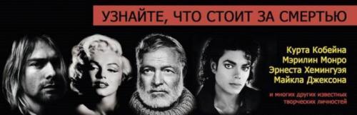 Уникальная выставка «Психиатрия: прошлое и настоящее» пройдет в Москве