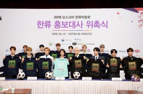 «KBEE – Korea Brand & Entertainment Expo 2018»: Корея откроет выставку в Москве