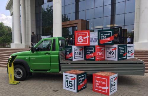 Автомобили УАЗ на 1-ой международной выставке «EXPO-RUSSIA UZBEKISTAN 2018»