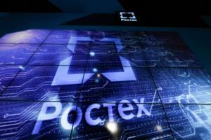 """Специалисты """"Технодинамики"""" проведут переговоры с лидерами вертолетной индустрии России на выставке HeliRussia-2018"""