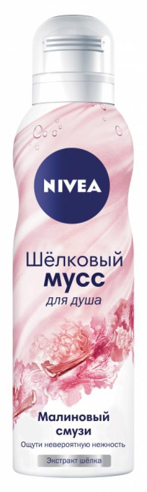 Шелковые муссы для душа от NIVEA!