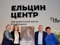 Жители Екатеринбурга посмотрели фильм о судьбе людей с нарушениями слуха