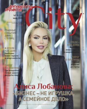 Глава компании TOY.RU Алиса Лобанова дола интервью АиФ City