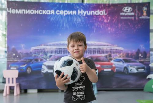 АвтоСпецЦентр Hyundai Внуково исполняет мечты футбольных болельщиков