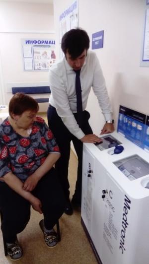 В Кемерово за состоянием пациентов с имплантированными кардиологическими устройствами будут следить удаленно