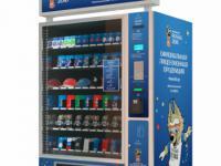 Во Внуково, Домодедово и Шереметьево появились вендинговые автоматы для продажи лицензионной сувенирной продукции FIFA World Cup 2018