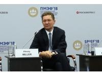 Выступление Алексея Миллера на панельной сессии Петербургского международного экономического форума