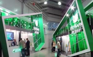 «Сбербанк Лизинг» и Philips займутся модернизацией медицинского оборудования в России