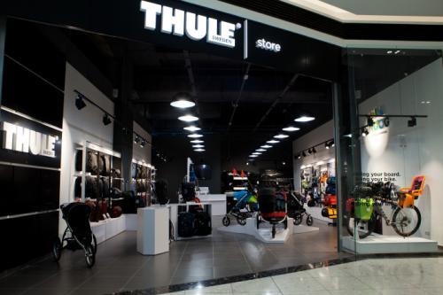 В ТРЦ «Ривьера» пройдет праздничное открытие магазина Thule