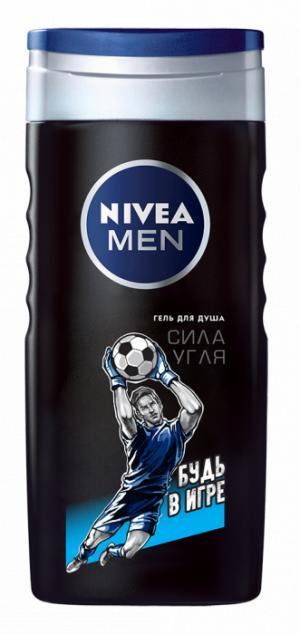 Будь в игре и стремись к победе с «Силой угля» от NIVEA MEN!