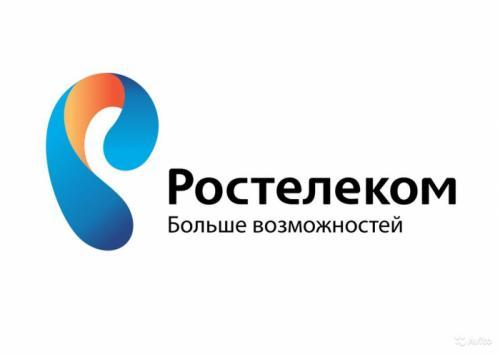 С «Ростелеком» легко путешествовать по России и миру